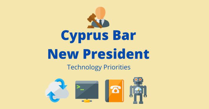 Νέος Πρόεδρος ΠΔΣ: Οι 4 τεχνολογικές προτεραιότητες του